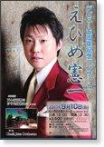 matsuyama_panf5s